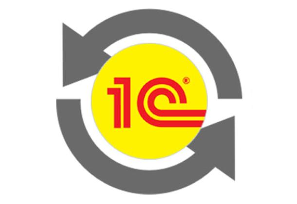 интеграция erp с системами на базе 1с
