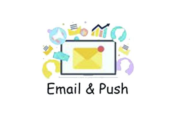 интеграция erp с e-mail рассылками и push-уведомлениями